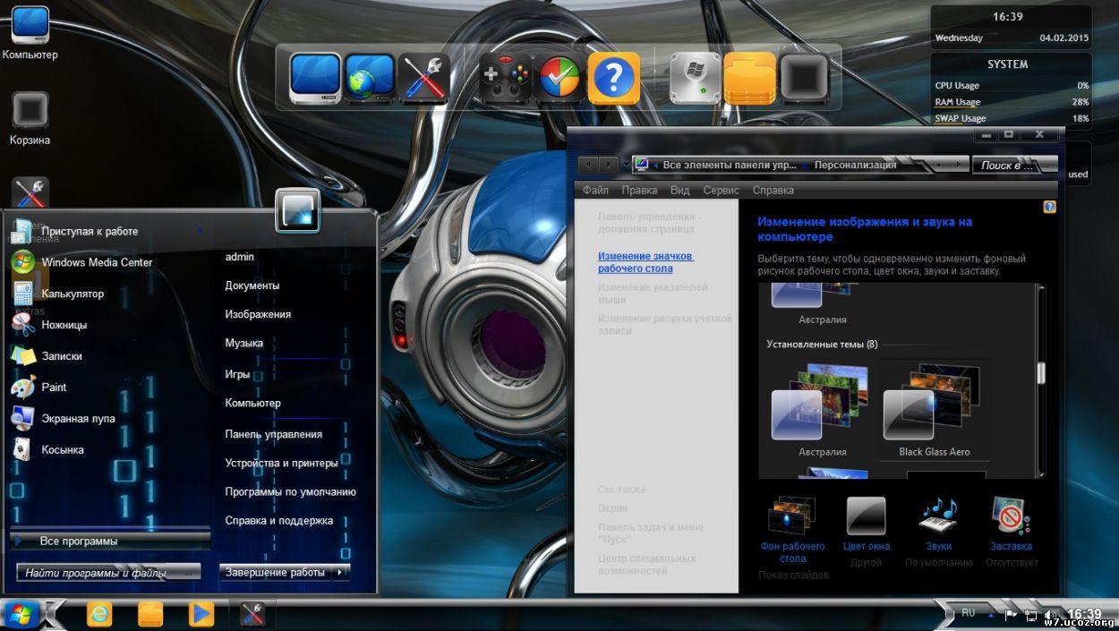 Windows 7 64 скачать ultimate.