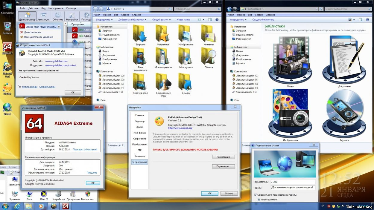 программа на пк фоторобот для windows 7 x64